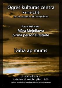 plakāts_2